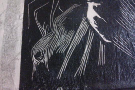 """""""Wild Birds,"""" detail"""